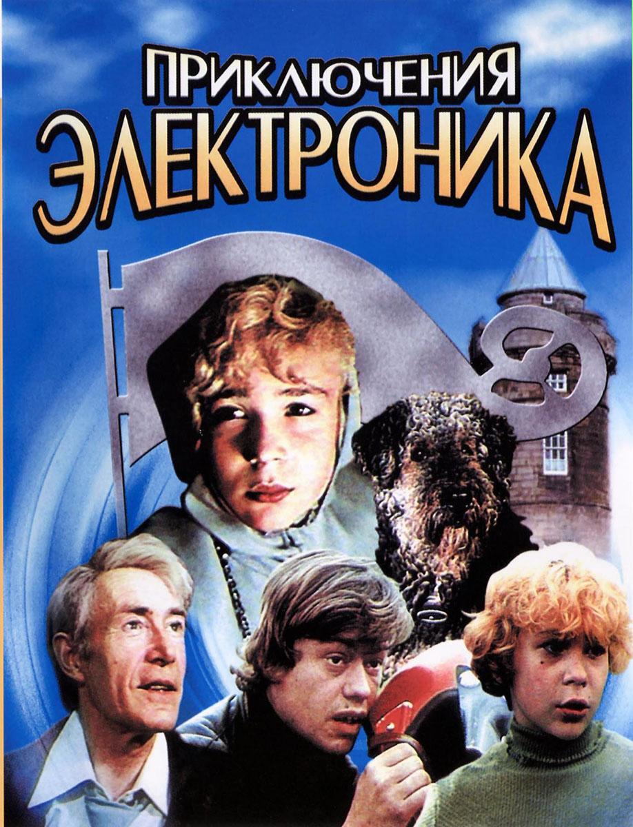 советские фильмы черно-белые смотреть онлайн