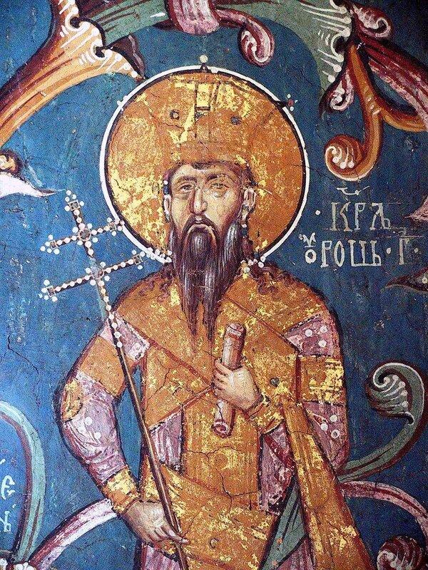 Святой Стефан Дечанский, Краль Сербский. Фреска монастыря Высокие Дечаны, Косово, Сербия. Около 1350 года.