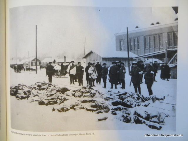 1918 год братская война в Варкаусе, трупы красных, убитых  на озере Уннукка