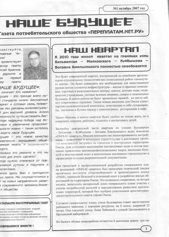 Huybysheva-2.jpg