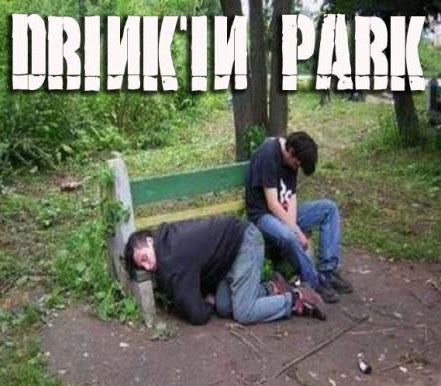 парк.jpeg