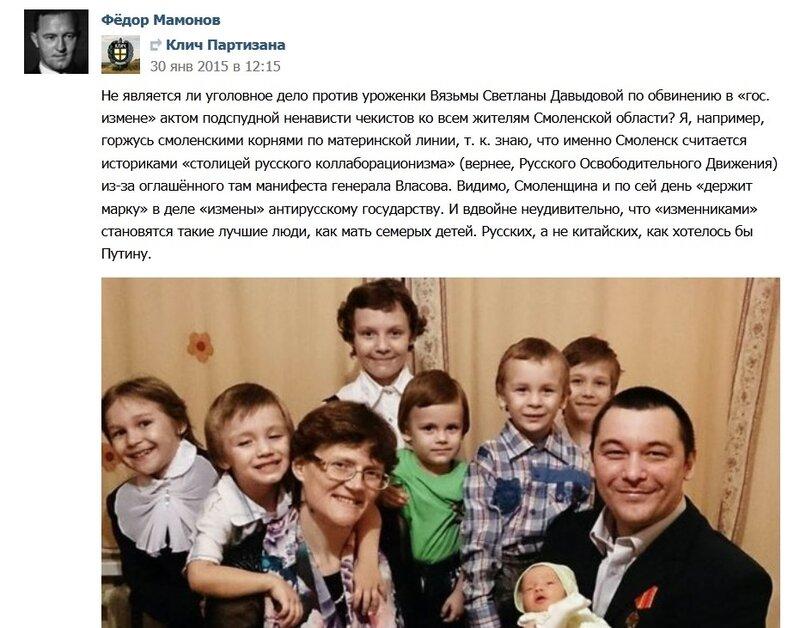 Давыдова.jpg