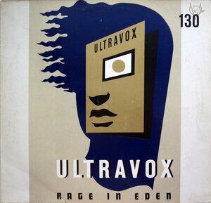 Ultravox – Rage In Eden (1981) [Chrysalis, 203 958]
