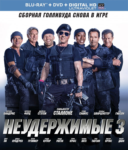 ����������� 3 / The Expendables 3 [EXTENDED] (2014) HDRip / BDRip 720p