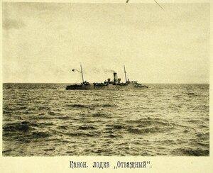 Канонерская лодка Отважный во время учений соединенной эскадры