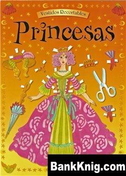 Книга Одень принцессу