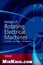 Книга Design of Rotating Electrical Mashines
