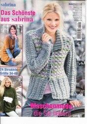Журнал Sabrina Special: Maschenmode