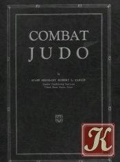 Книга Combat Judo: 1945