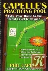 Книга Capelle's Practicing Pool / Практика пула