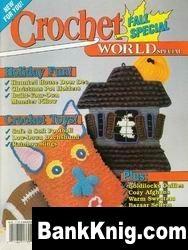 Журнал Crochet World 1991 Fall Special