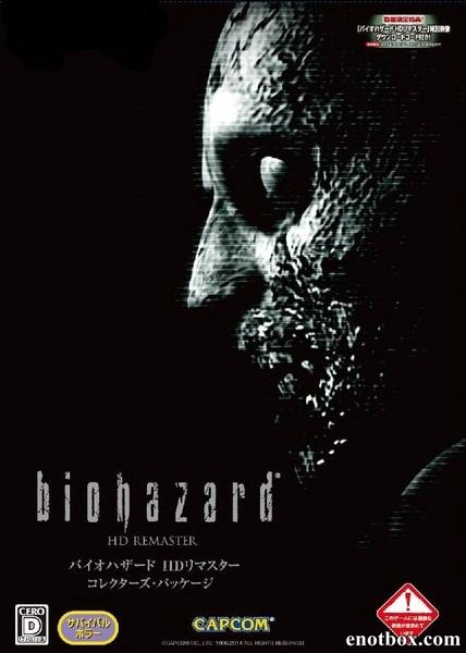 Resident Evil / biohazard HD REMASTER (2015) PC   RePack от R.G. Механики