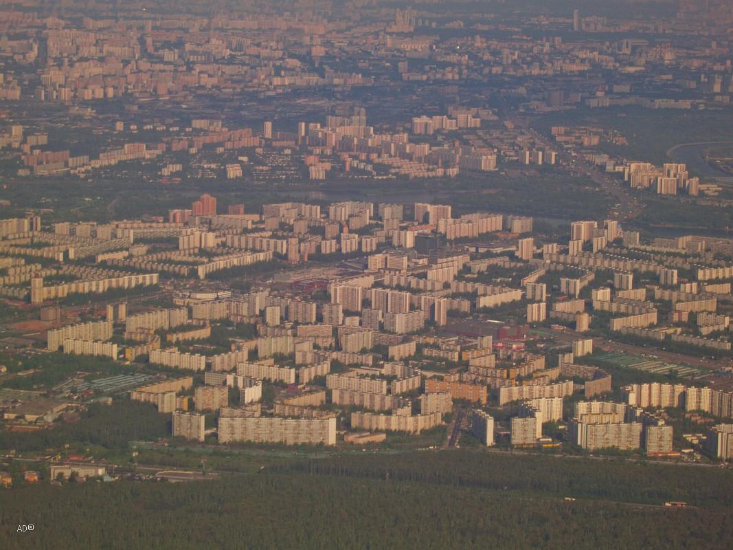 Перелет Кишинев-Москва