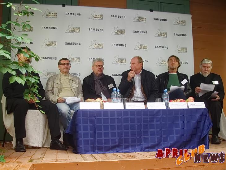 Объявлен короткий список литературной премии «Ясная Поляна»