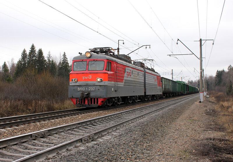ВЛ10у-237