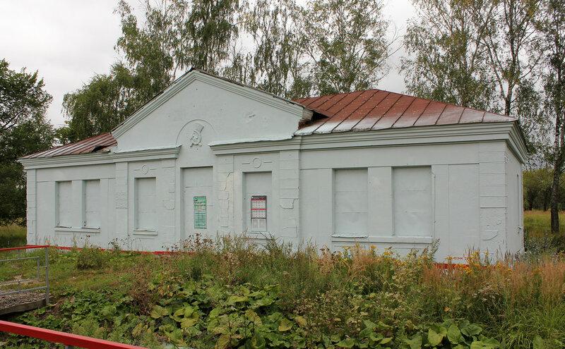 Вокзал в Непецино
