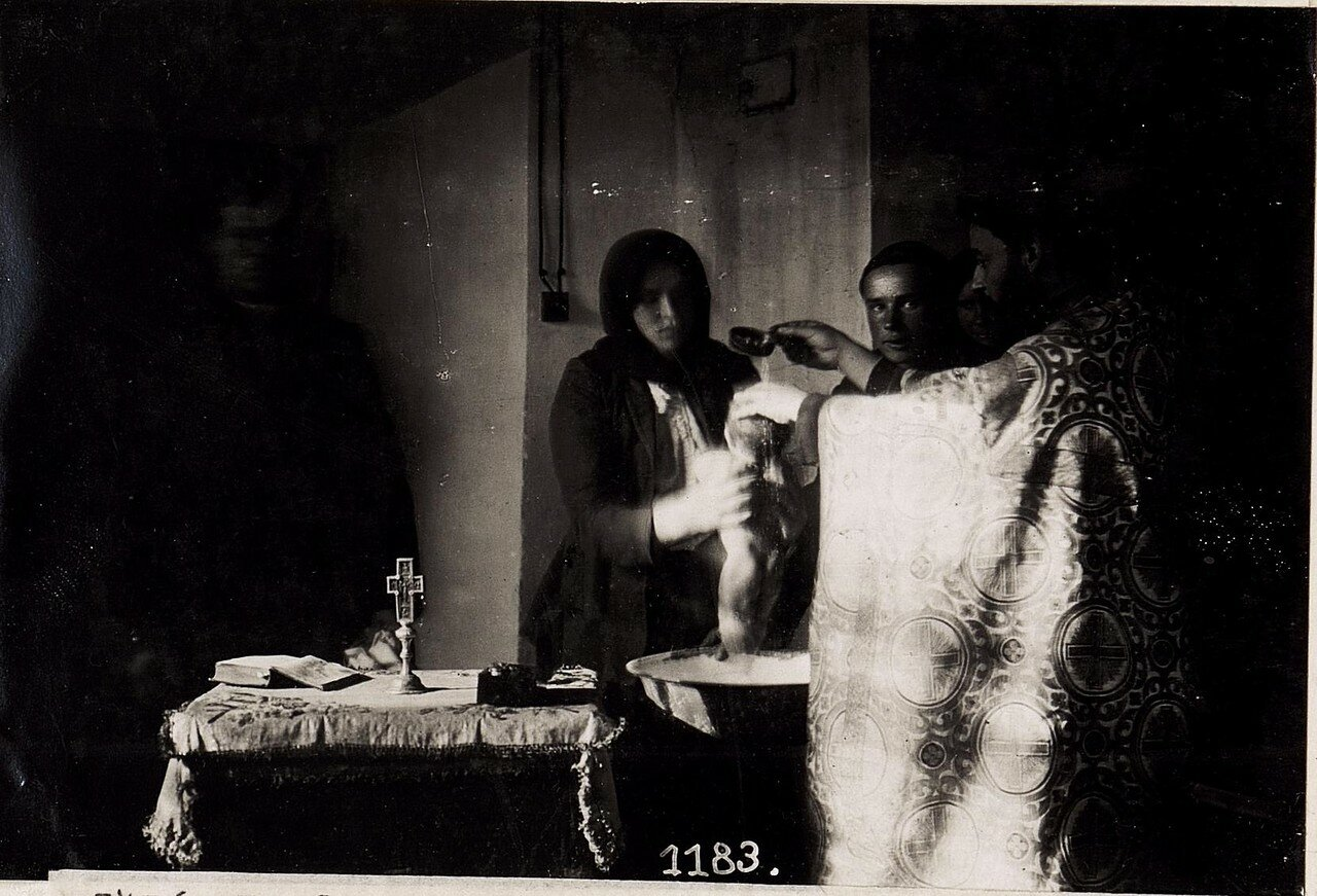 Крещение младенца в русской церкви. (10/II.1918.)