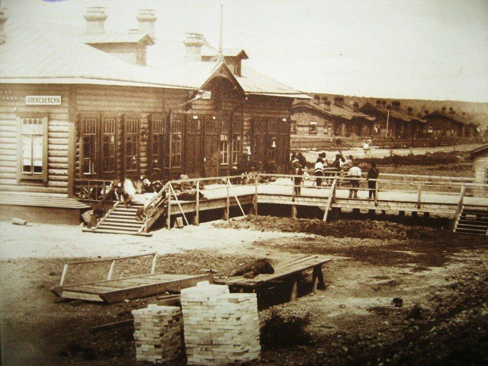 06. Станция Алексеевск. Пассажирское здание