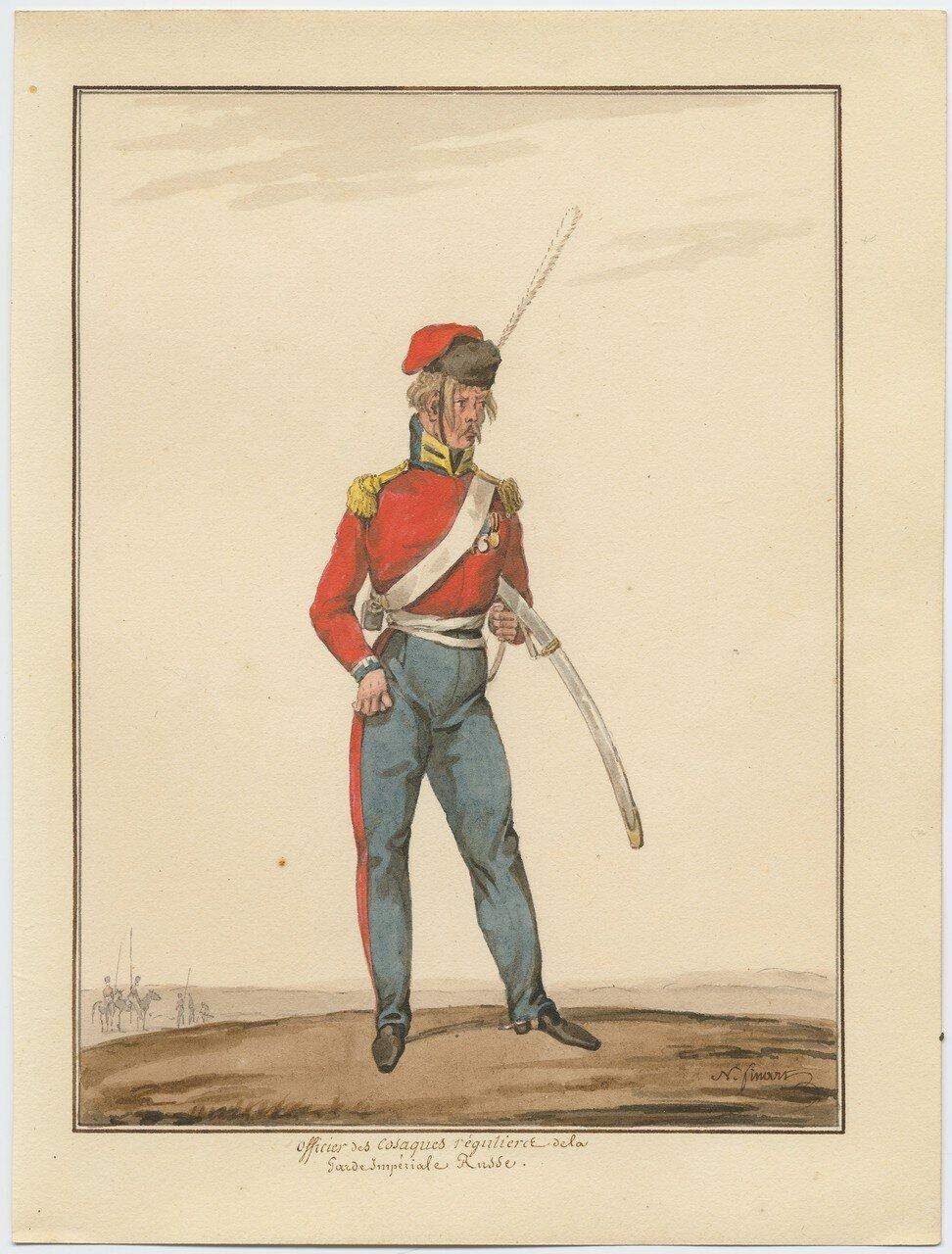 Офицер лейб-гвардии казачьего полка 1815