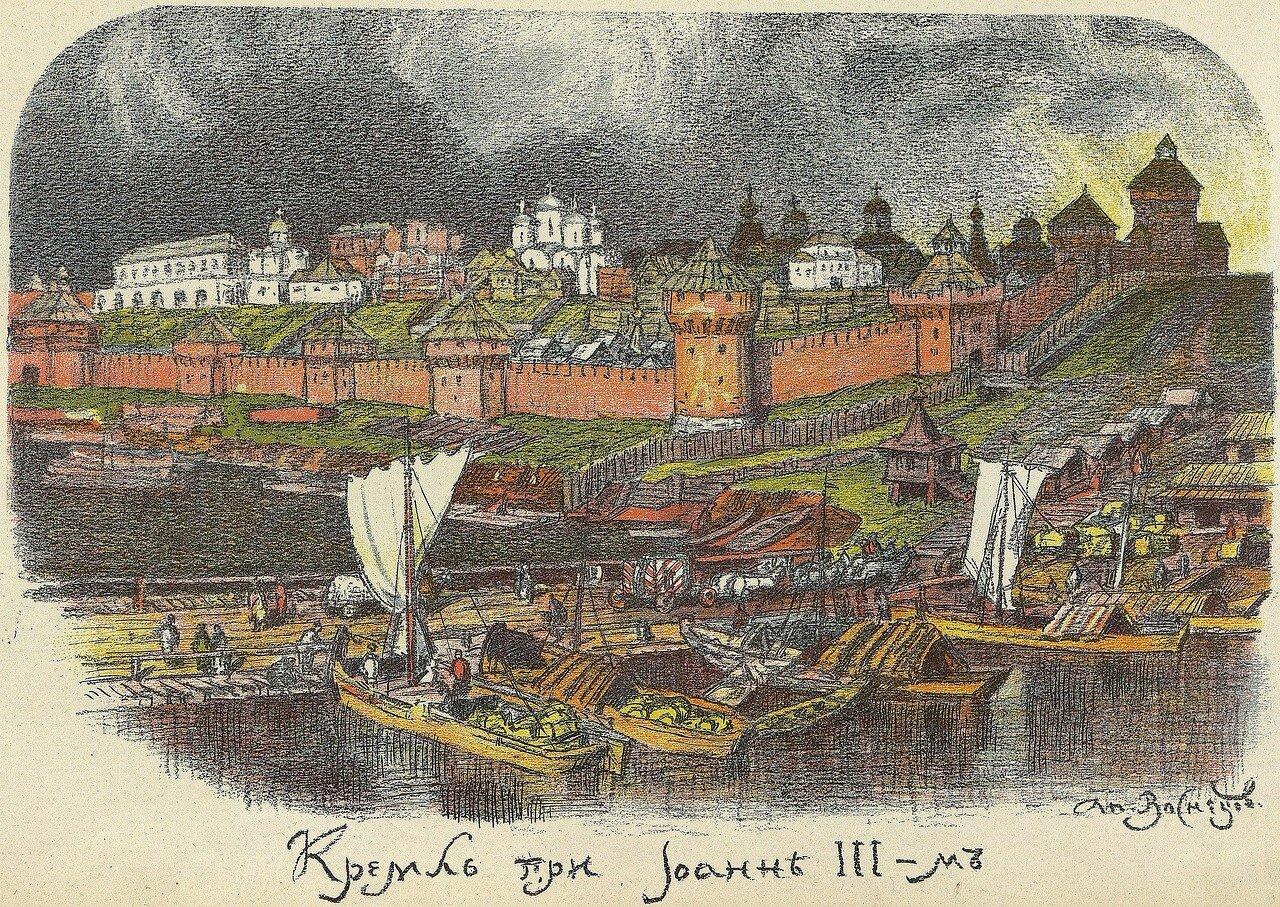 03. Кремль при Иоанне III-ем