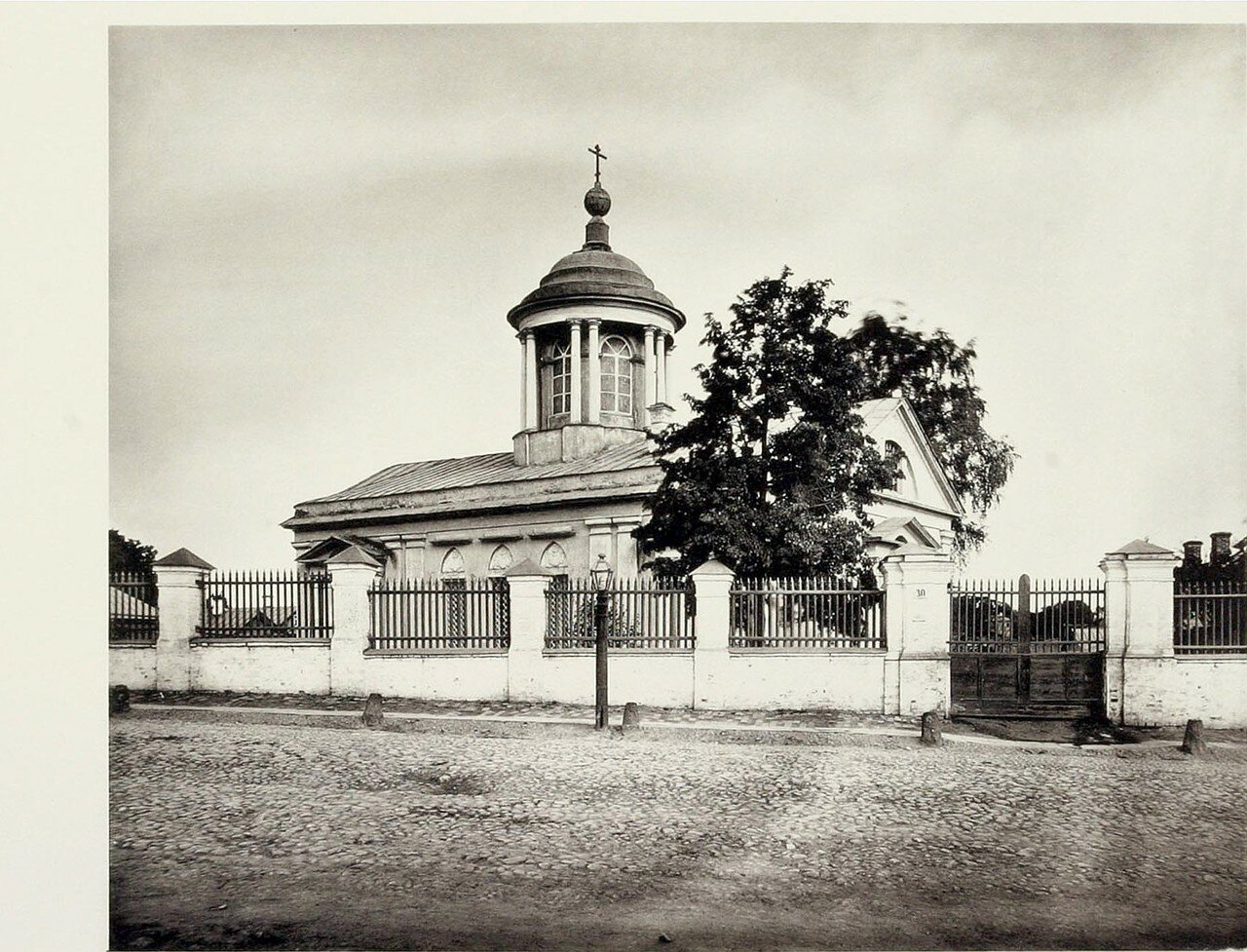 295. Армянская Успенская церковь на Грузинской площади