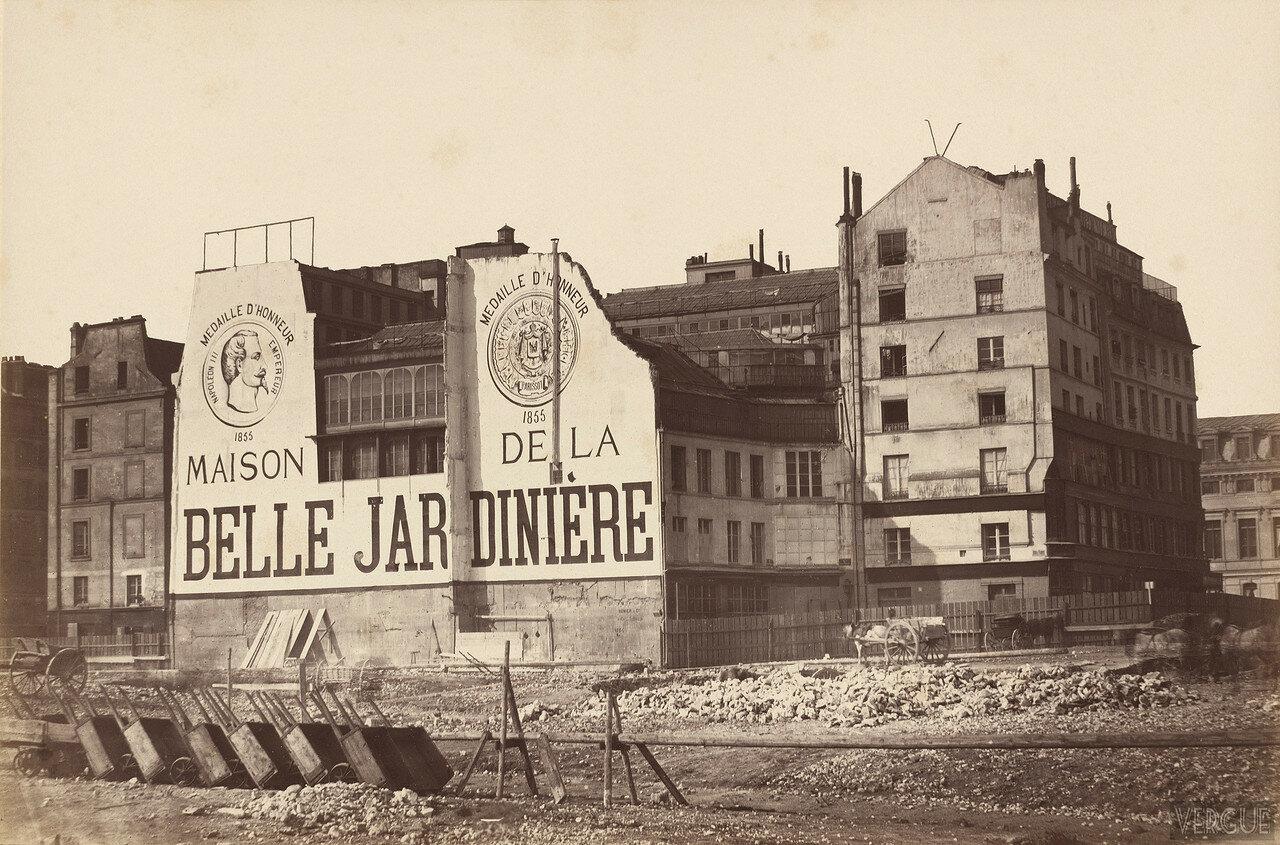 1866. Прекрасная садовница