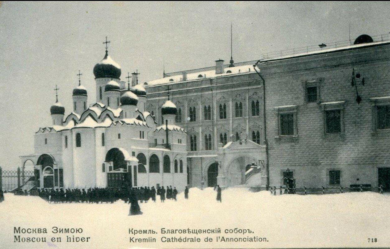 Москва Зимою. Кремль. Благовещенский собор