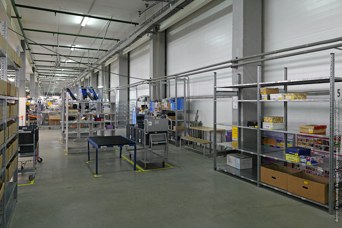 дистрибуционный центр в Быково интернет магазин lamoda