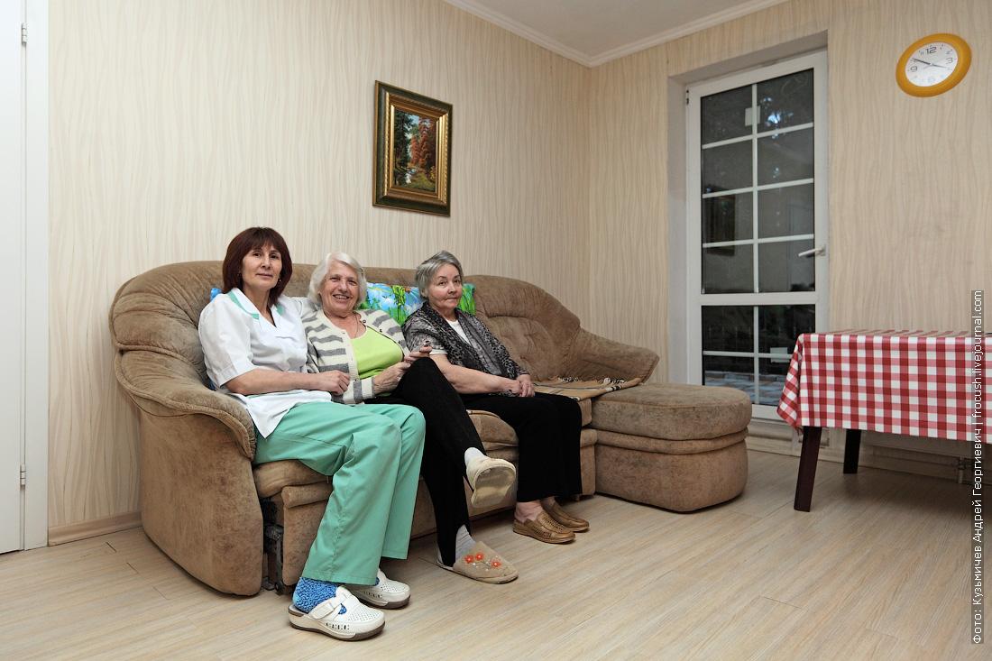 дом престарелых в подмосковье