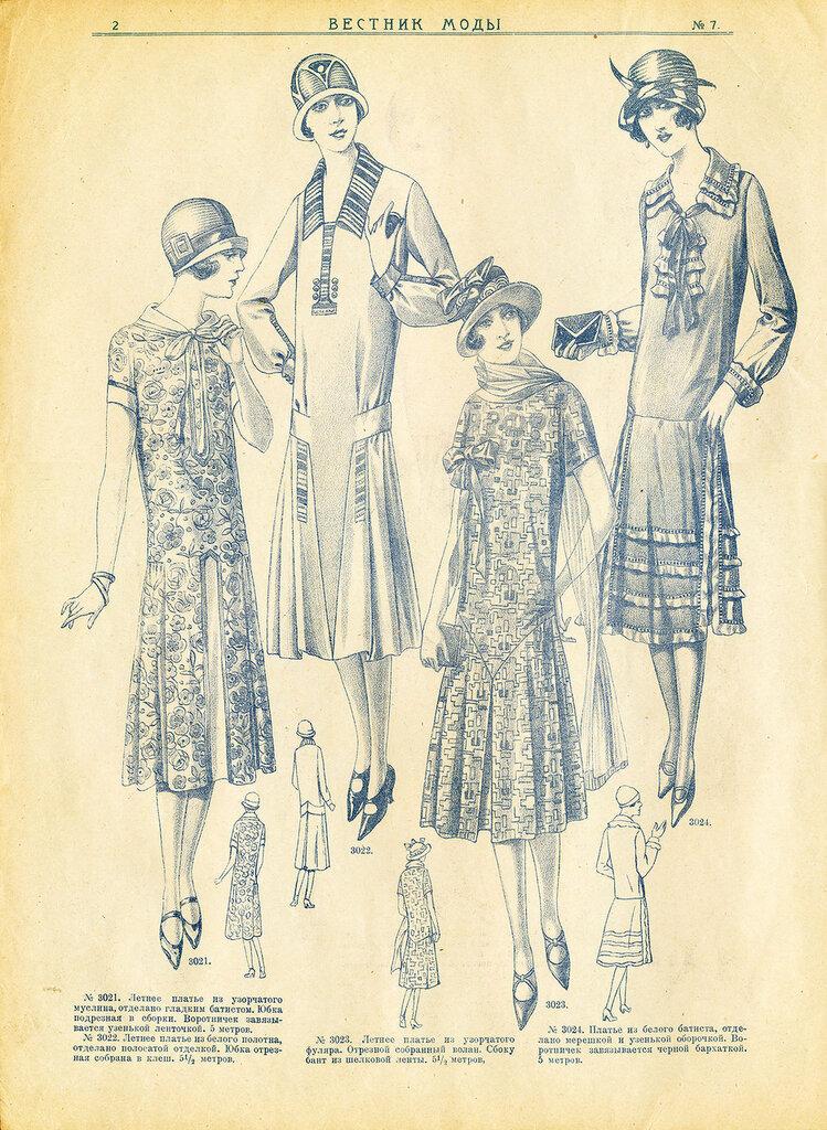 (Fashion Herald), 19260.jpg