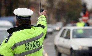 Патрули национального инспектората подверглись нападкам