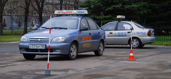 Госавтоинспекция составила список нелегальных автошкол