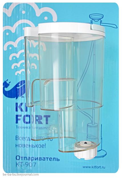 отпариватель-kitfort-kt-907-отзыв5.jpg