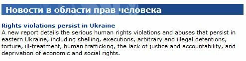 FireShot Screen Capture #2671 - 'Welcome Page' - www_ohchr_org_RU_Pages_WelcomePage_aspx.jpg