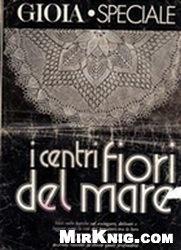 Журнал Centrini Fiori del Mare Speciale 1985