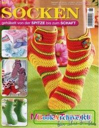 Журнал Socken №6 2011.