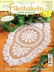 Журнал Filethakeln №2 2006