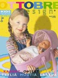 Журнал Ottobre 2003 1