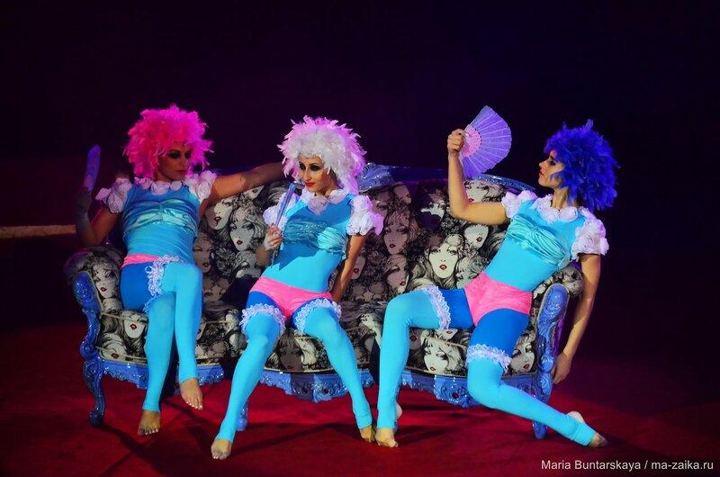 Золотой цирк России, 20 сентября 2015 года