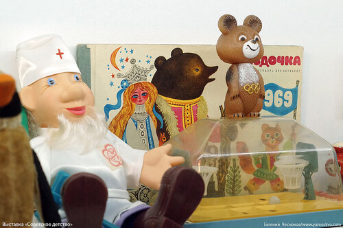 Осень. Советское детство. 27.11.14.12..jpg