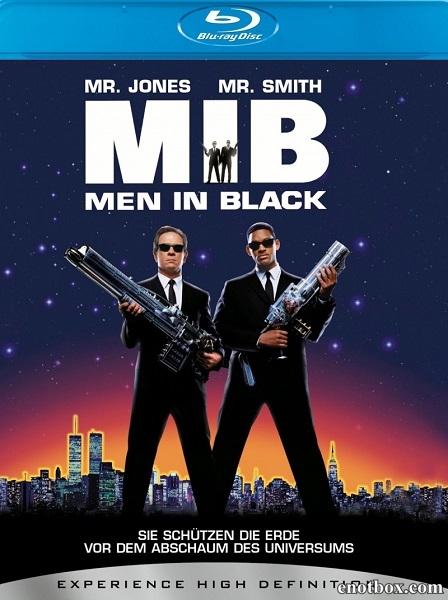 Люди в черном / Men in Black (1997/BDRip/HDRip)