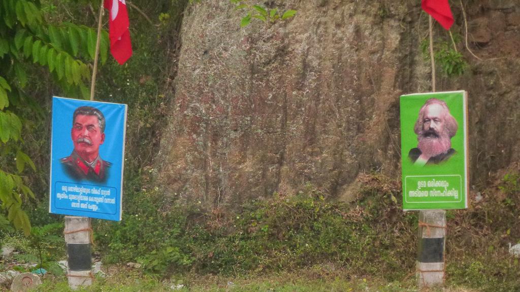 Фотография 6. Отзывы туристов об отдыхе в Керале. Вожди
