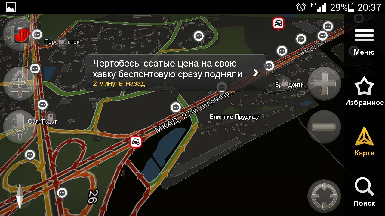 Москву завалило снегом - город стоит в пробках