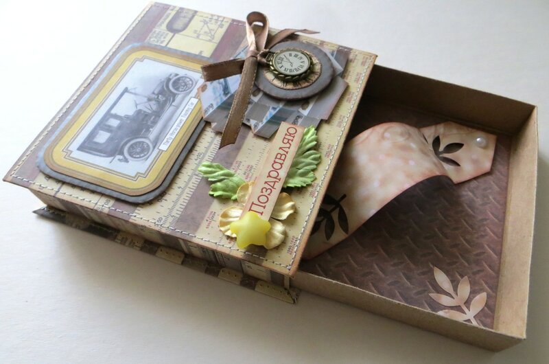 коробочка для денежного подарка