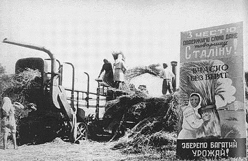 Сельские жители раннего СССР. 056.jpg