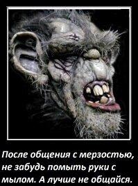 """В Киеве разработали новый бронеавтомобиль """"Годзилла"""" - Цензор.НЕТ 5852"""