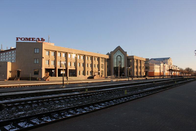 Вокзал Гомеля
