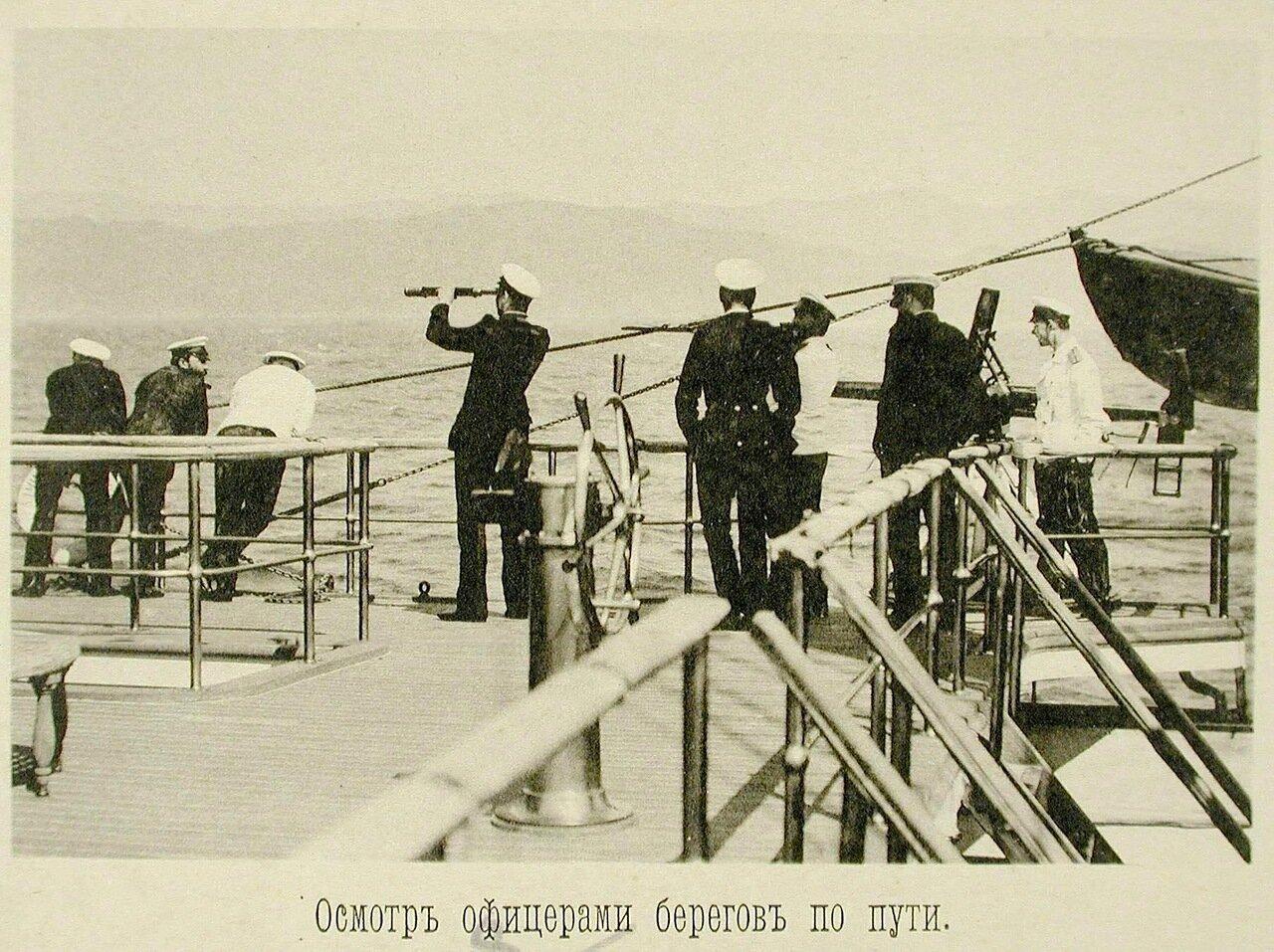 05. Офицеры крейсера1-го ранга Адмирал Корнилов осматривают берега по пути следования. 20-26 апреля 1895