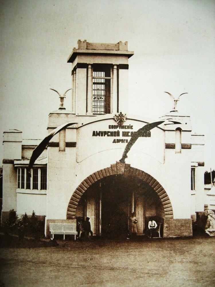 14. Павильон Амурской ж.д. на выставке в Хабаровске в 1913 году