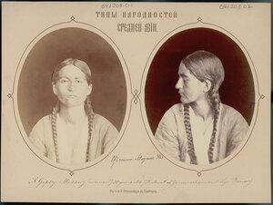 Цыганка-Мазанка 30 лет